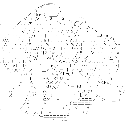 [신데마스]사토 신 001