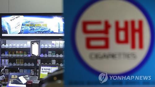 자유한국당이 주제에 담배값을 인하하겠다고. .