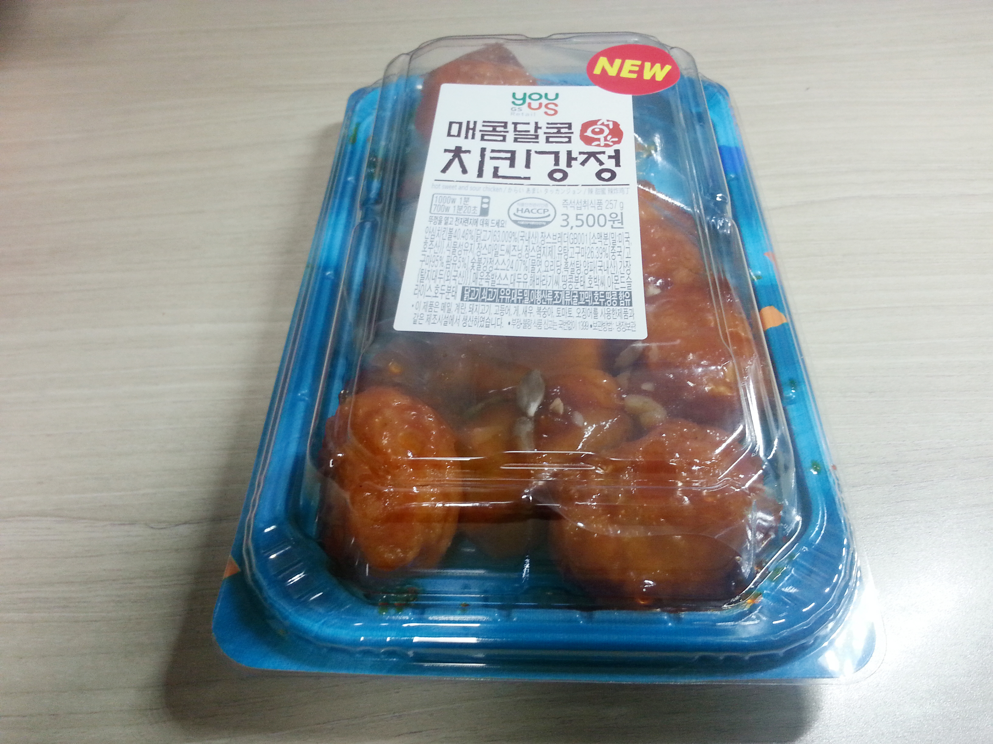 [GS25] 매콤달콤 치킨강정