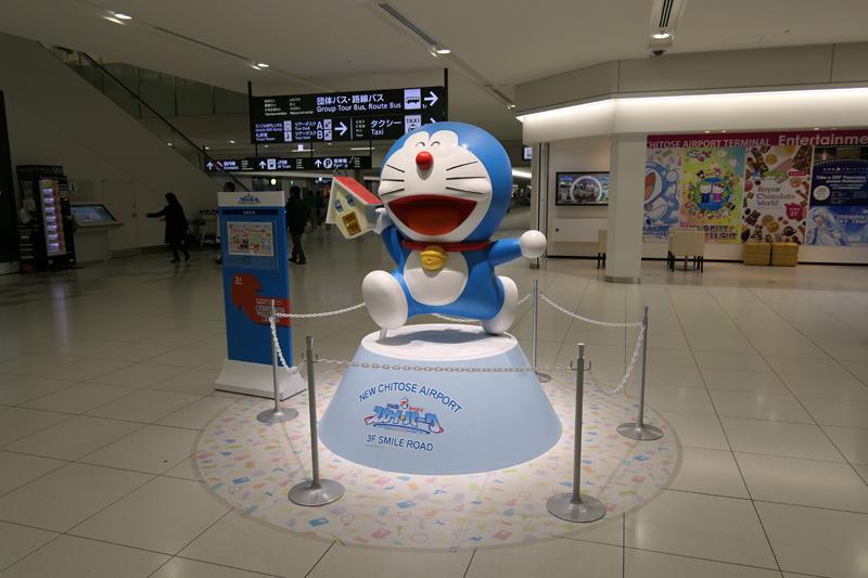 일본 홋카이도 #1 도라에몽이 기다리는 치토세 공항