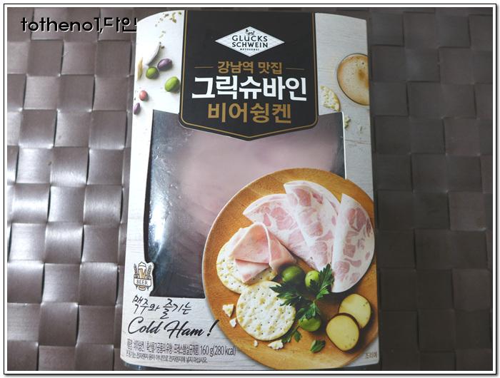 강남역 맛집 그릭슈바인 비어슁켄 [삼립]