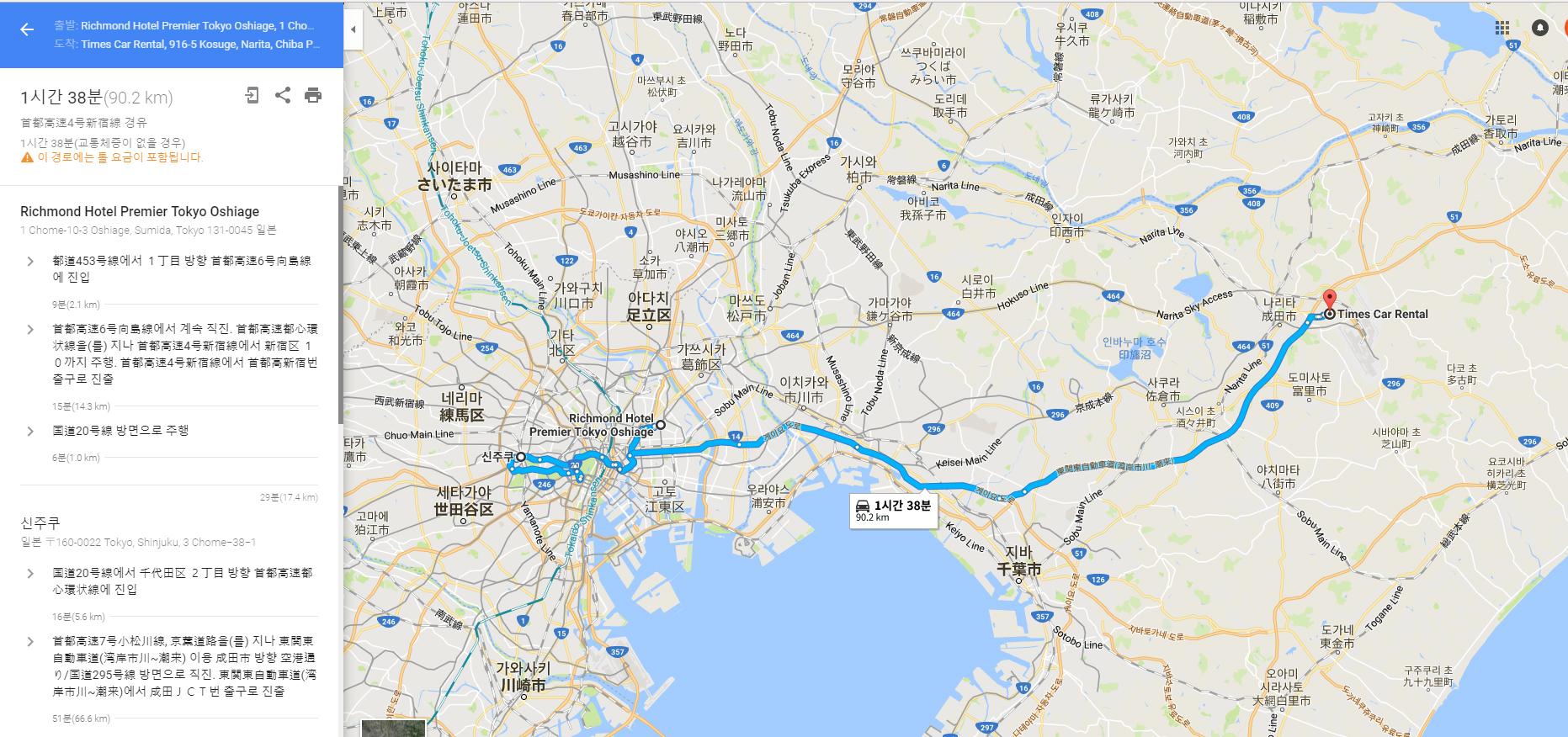 도쿄 주변 자동차여행(6) - 나리타로, 그리고 귀국