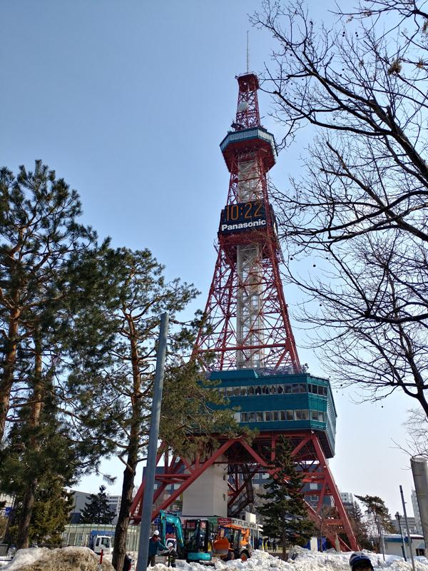 일본 홋카이도 #11 나카지마 공원과 테레비 타워