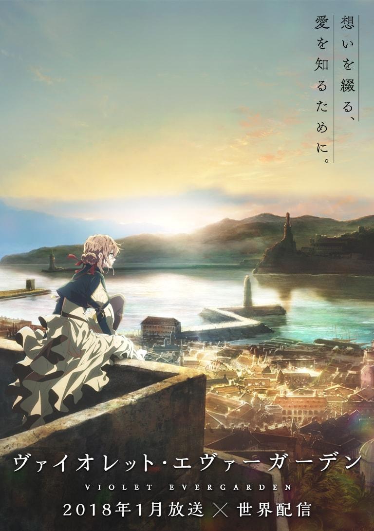'바이올렛 에버가든', 2차PV 영상 및 스샷(움짤)
