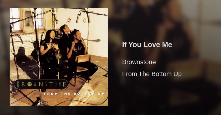 브라운스톤(Brownstone) - If You Love Me