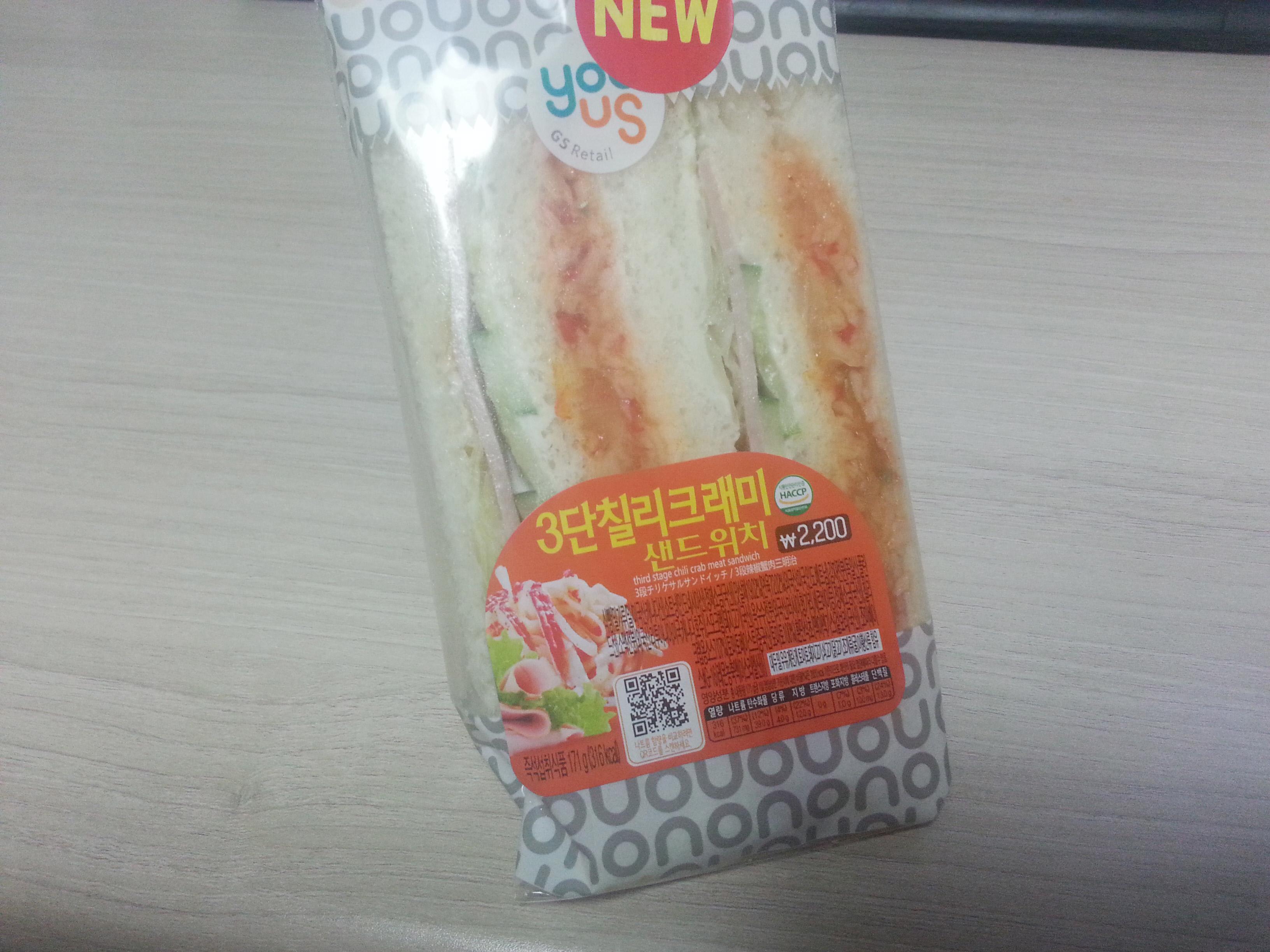 [GS25] 3단 칠리 크래미 샌드위치
