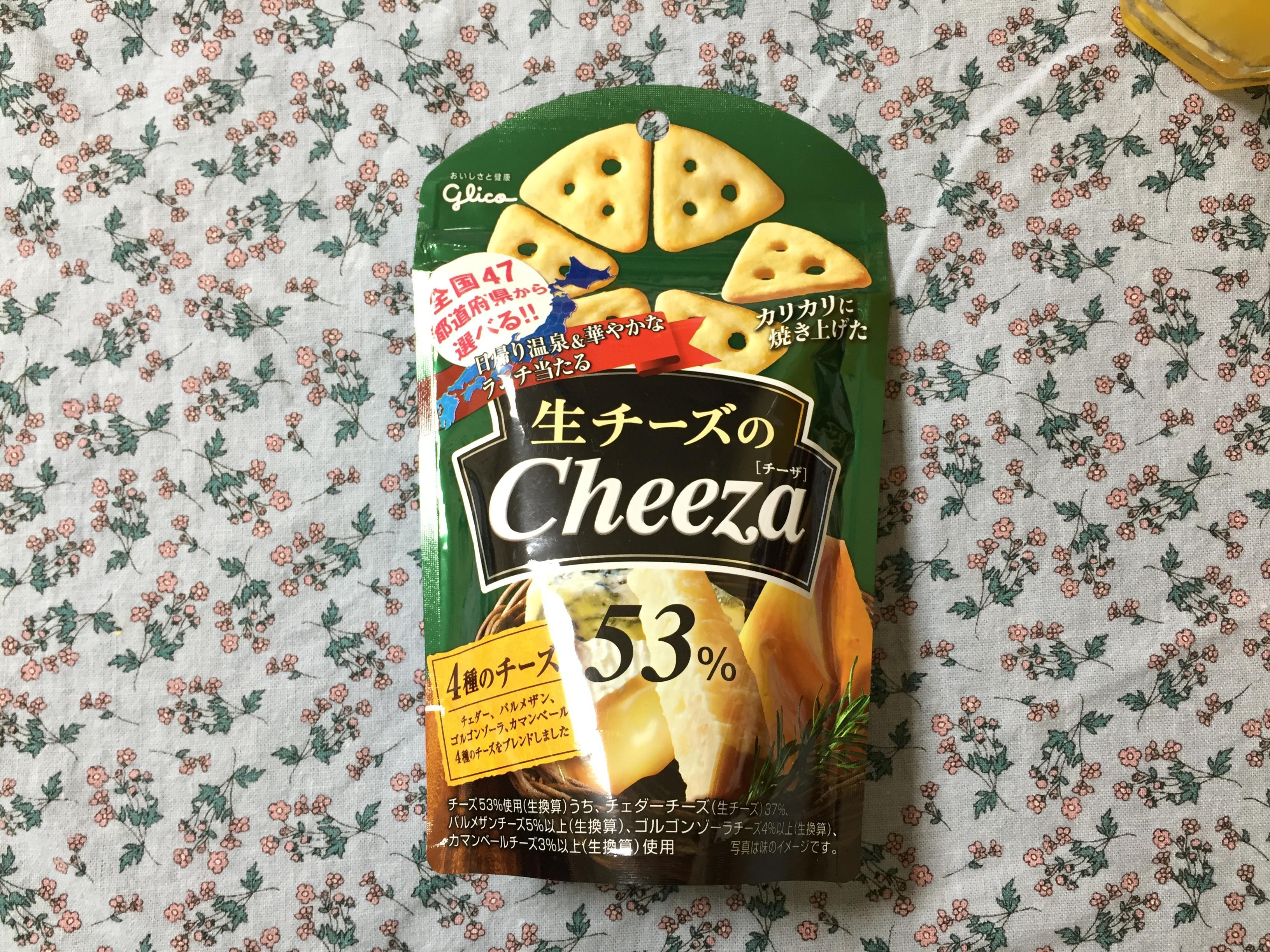 고소하고 짭조롬한 치즈의 맛, [glico]生チー..