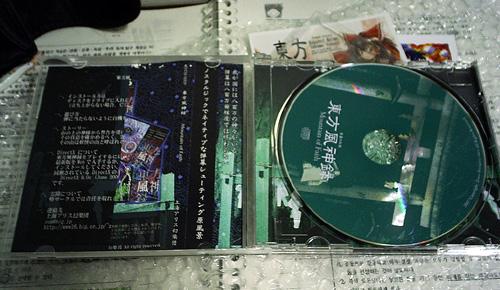 동방풍신록이 오늘로써 발매 10주년, 되돌아보는 1..