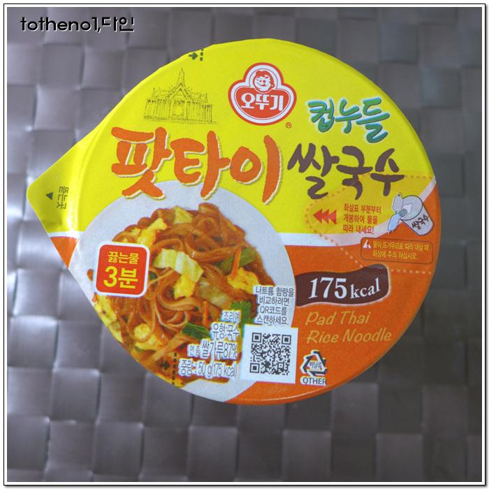 컵누들 팟타이쌀국수 [오뚜기]