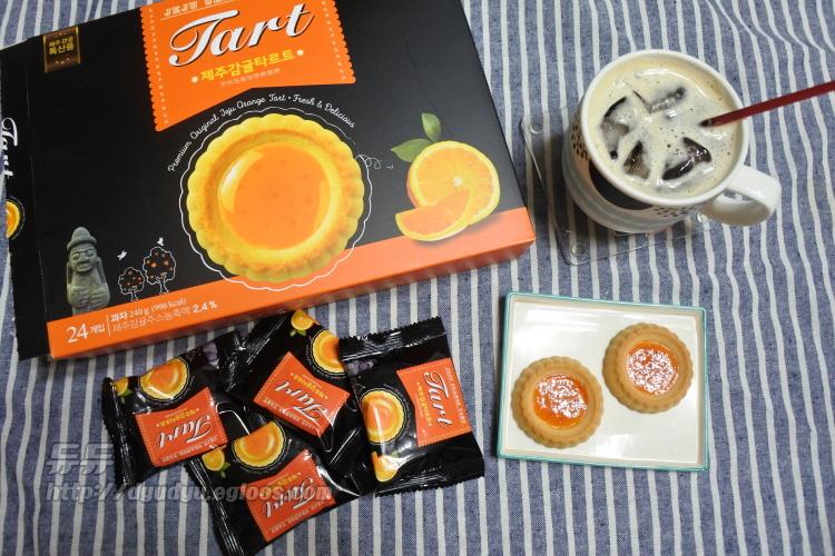 청우식품 제주 감귤 타르트