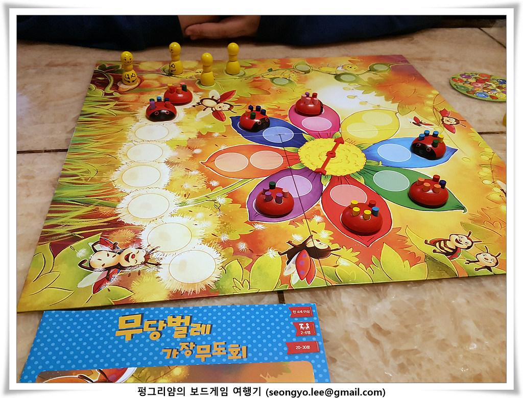 와이프와의 2인플 &가족 플레이 게임들 모음 5