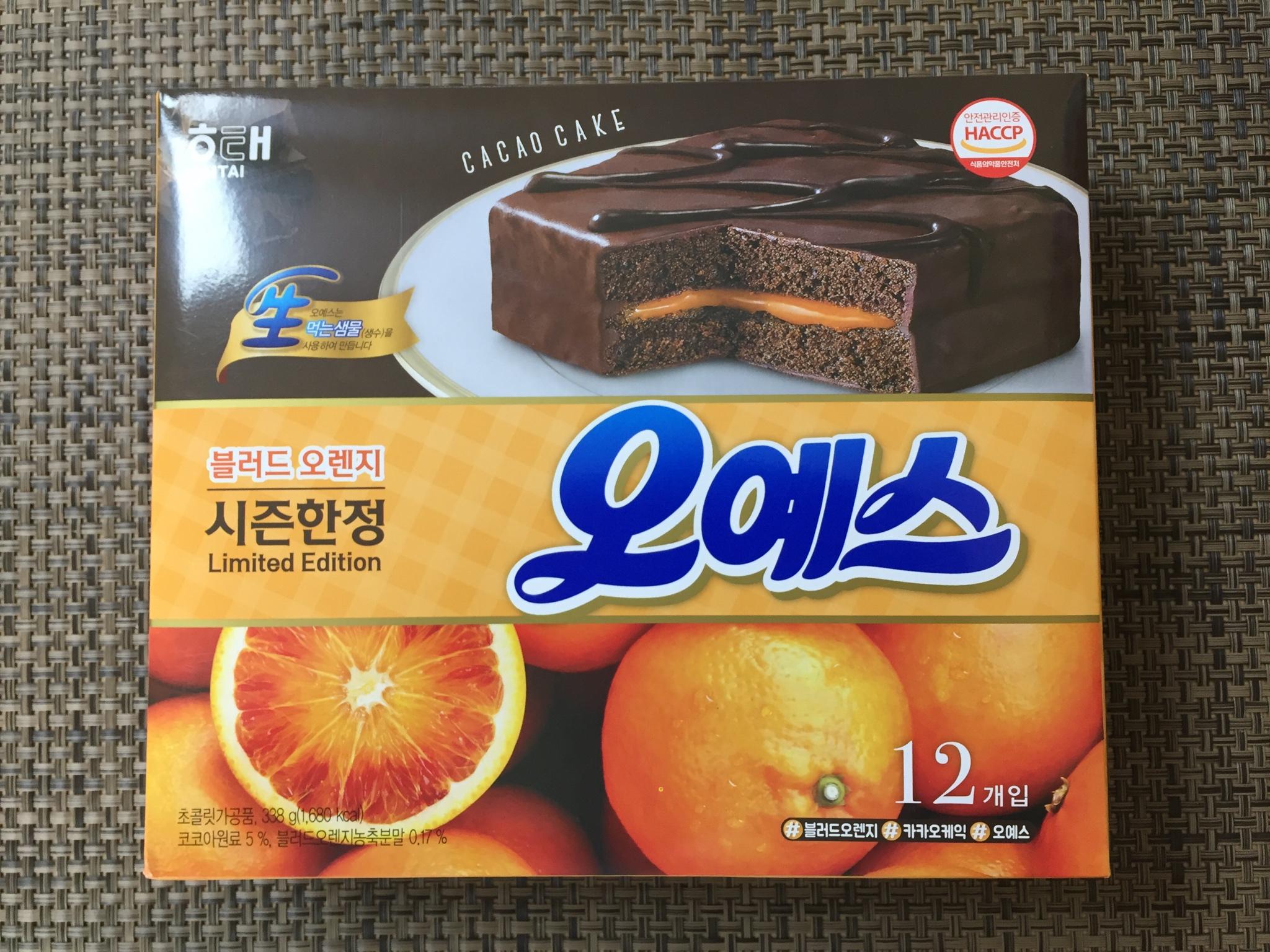 촉촉하고 상큼한 맛, [해태] 시즌한정 오예스 ..