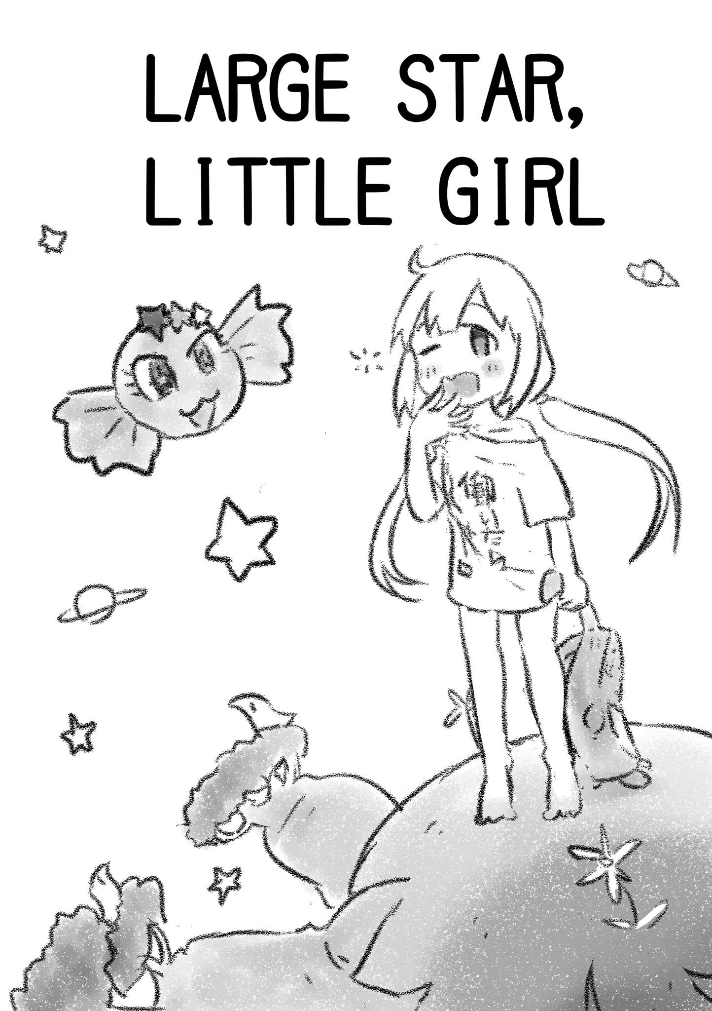 [단편] LARGE STAR, LITTLE GIRL