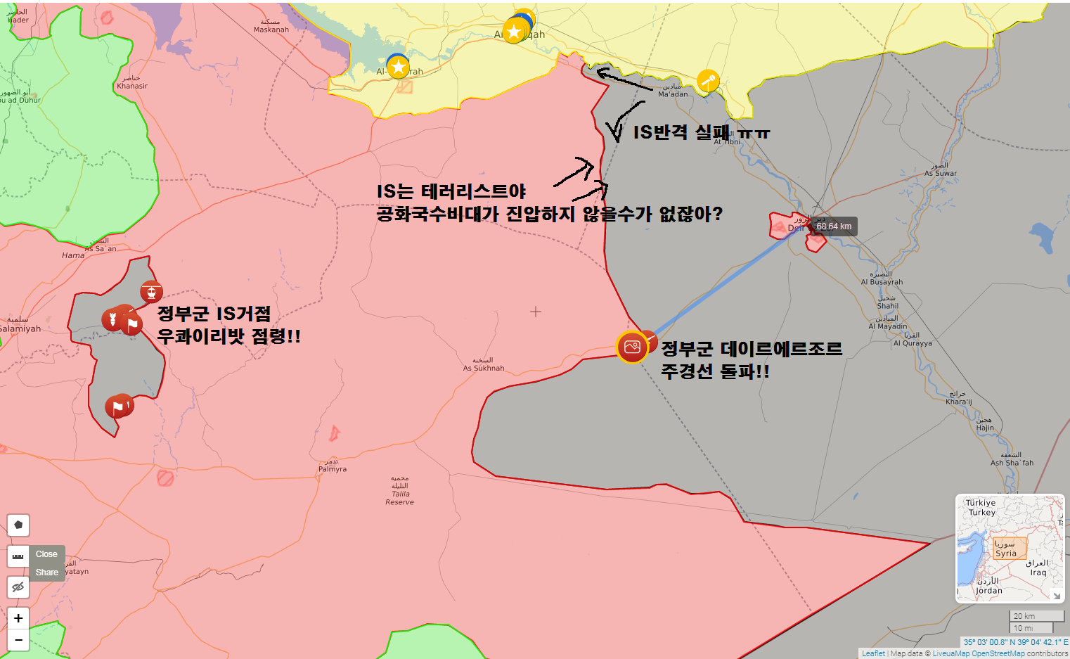 시리아 정부군 데이르에르조르 주경선 돌파!