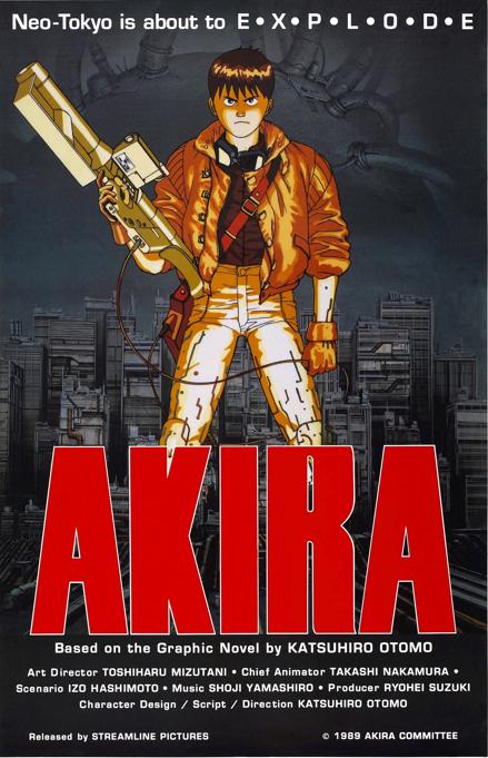 (애니)(영화) 17년만에 다시 본 AKIRA
