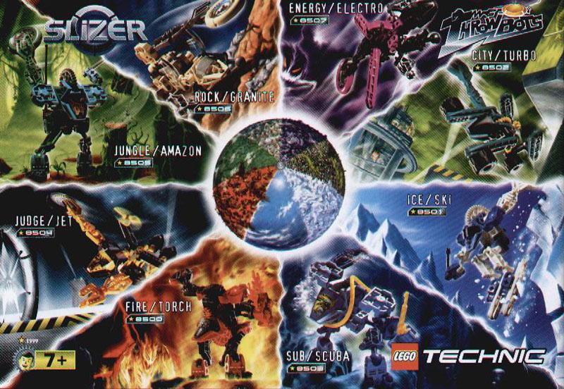 이 레고 시리즈를 기억하시나요?