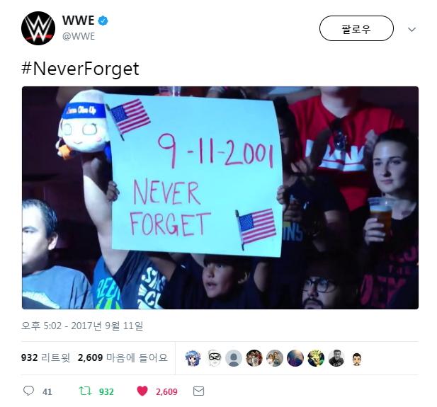 어제는 9.11 이었기에 미국 각지에서 추모메시지가 ..