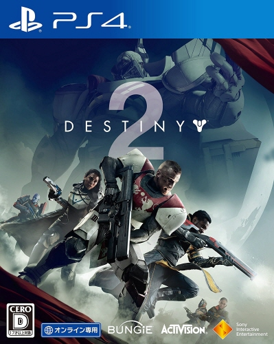 9월 4일 ~ 9월 10일 일본 게임기&게임 소프트 판매량
