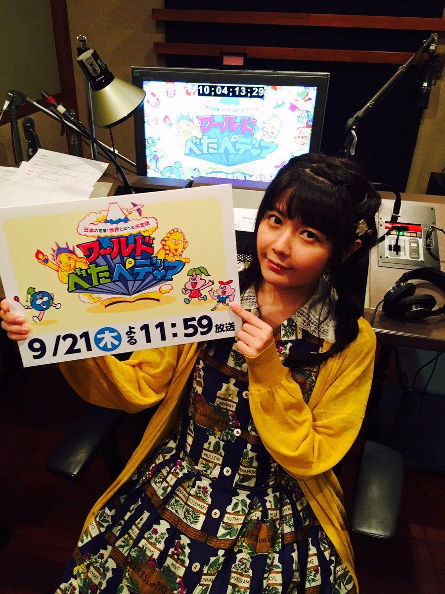 성우 타케타츠 아야나의 사진, 요미우리TV 공식 트..