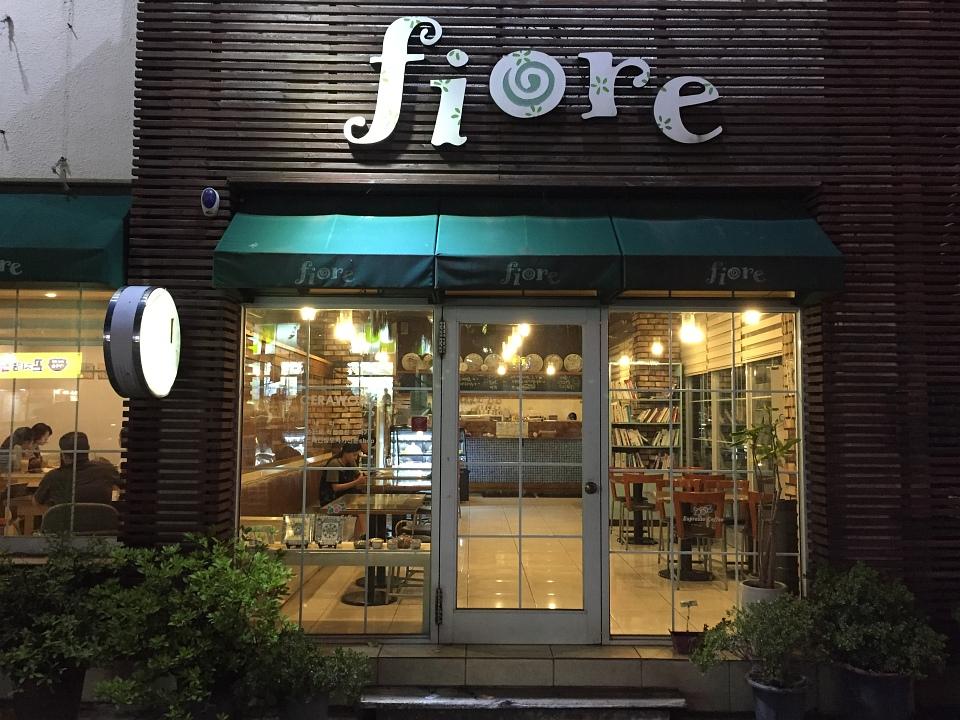 첫 제주도 여행기 (13) - 연동 카페 '피오레'에서 ..