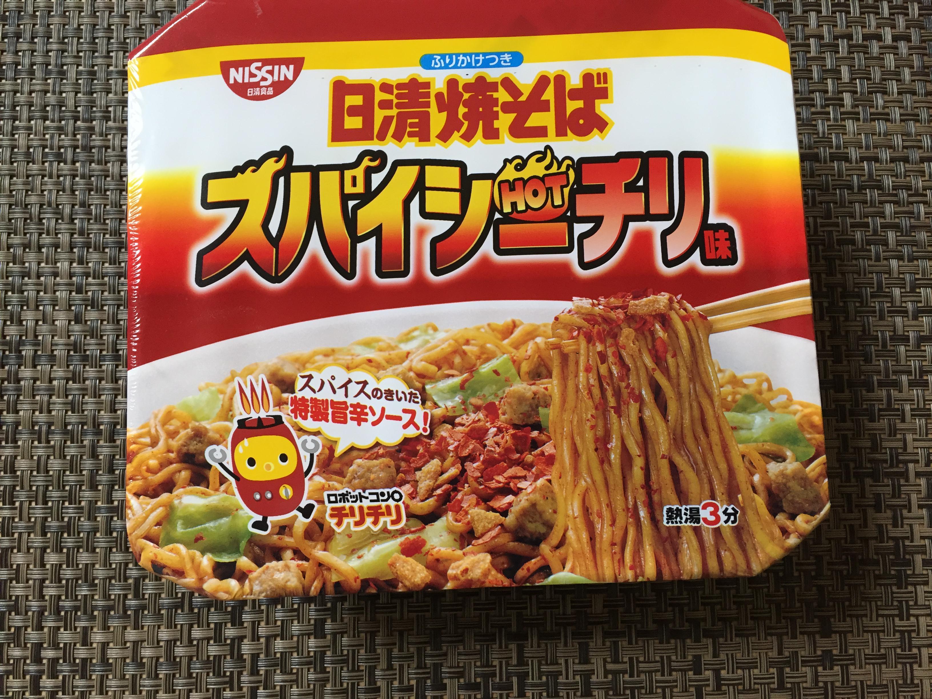 [닛신]日清焼そば スパイシーホットチリ味(닛..