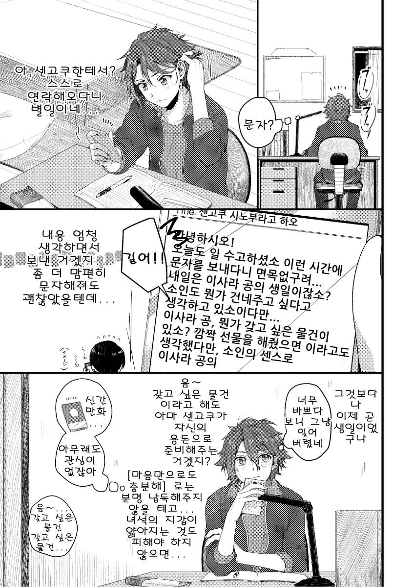시노부 마오