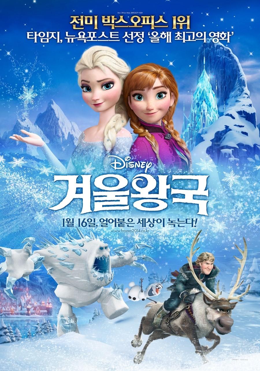 겨울왕국 2가 제작되나 봅니다.