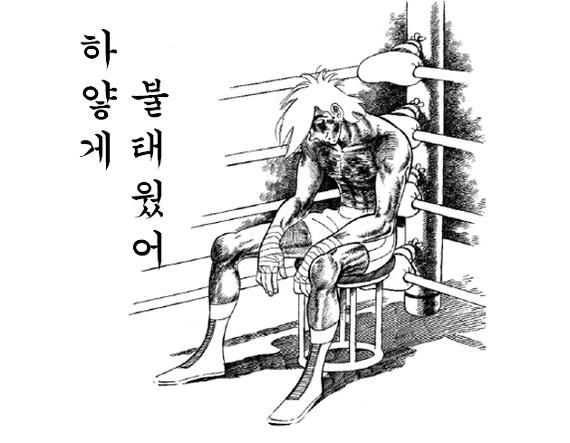 2017년 추석 9박 10일 연휴 결산