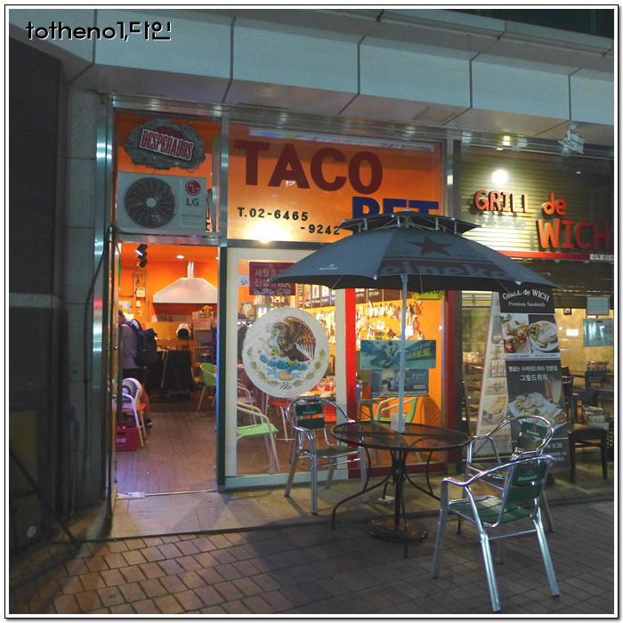 목동에서 타코를 먹는다면, 타코뱃