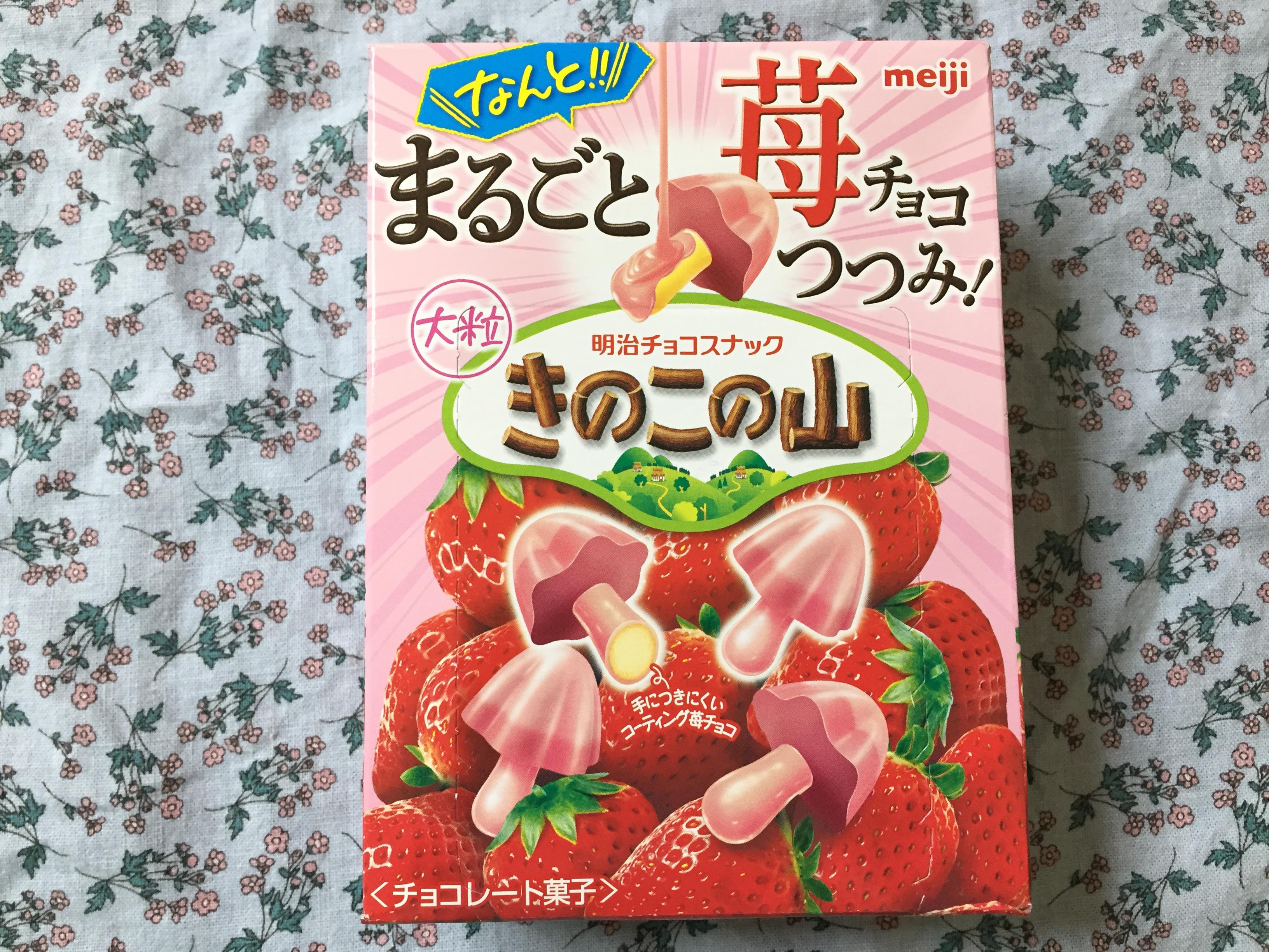 [meiji]まるごと苺チョコつつみ!きのこの山
