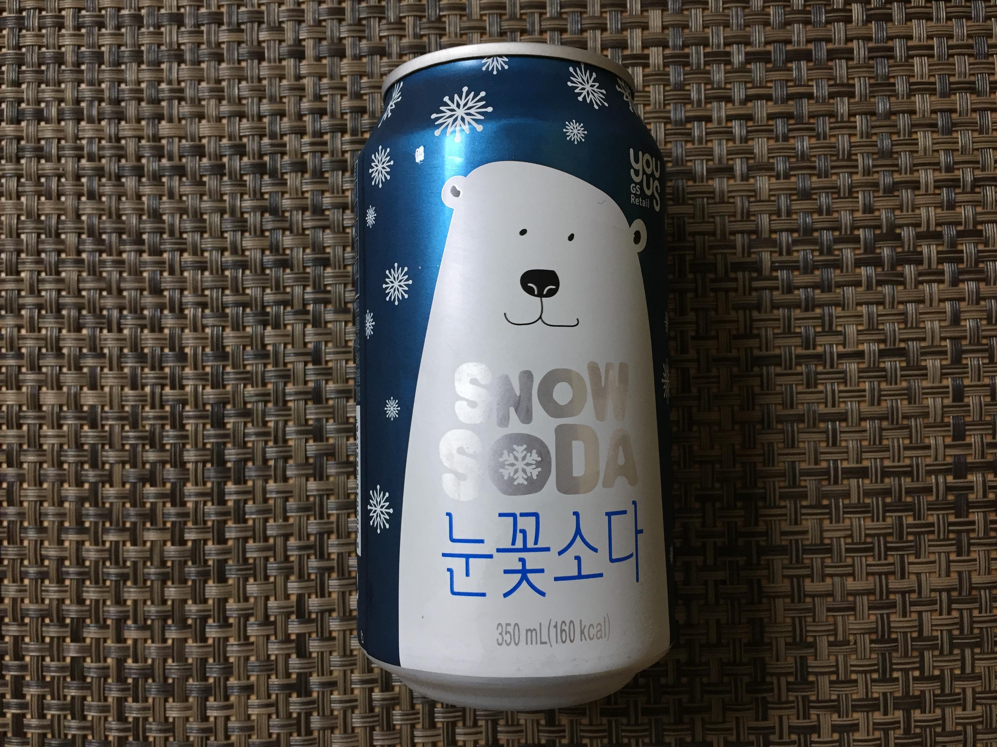 이거 완전 지뢰 아닐까... [GS25]SNOW SODA..