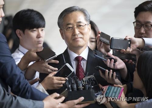 檢, '정치공작' 추명호 국정원 前국장 긴급체포