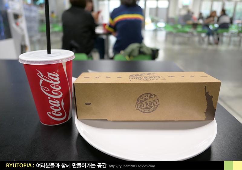 2017.10.26. 고메 칠리 핫도그 세트(이마트 트레이..