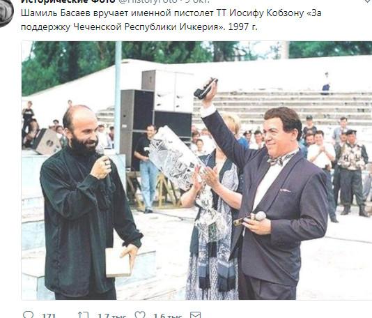 음모론 - 샤밀 바사예프, 그는 GRU의 요원이였는가?