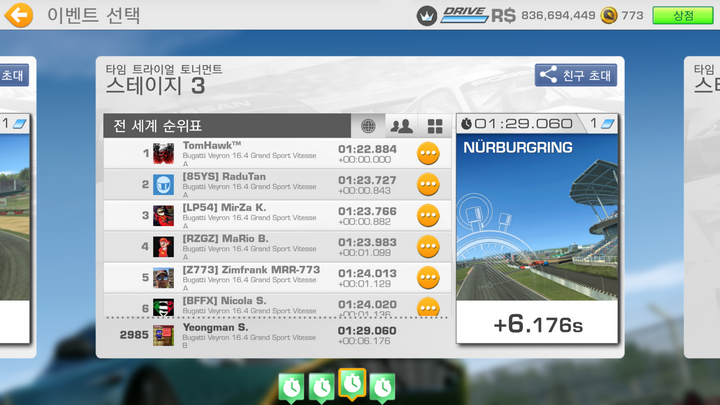 [RR3] Real Racing 3 WTTT - W43 and NFS NL