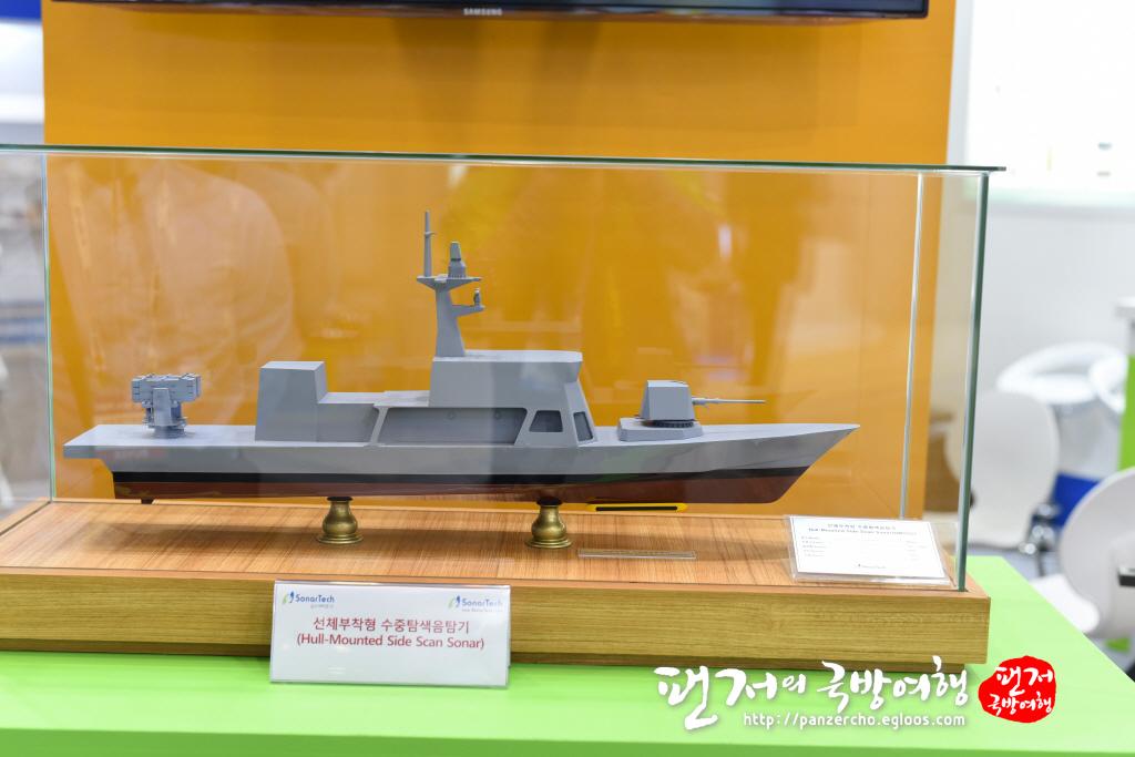 선체부착형 수중탐색음탐기(HMSSS)