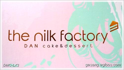 닐크팩토리 : 좀 다른(..) 솔티 얼그레이 케이크