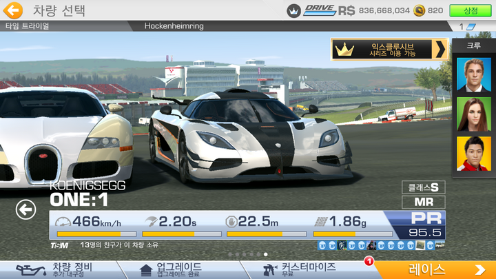 [RR3] Real Racing 3 WTTT - W45 and NFS NL