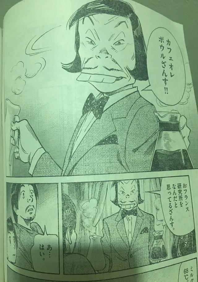 우라사와 나오키가 그리는 오소마츠상!?
