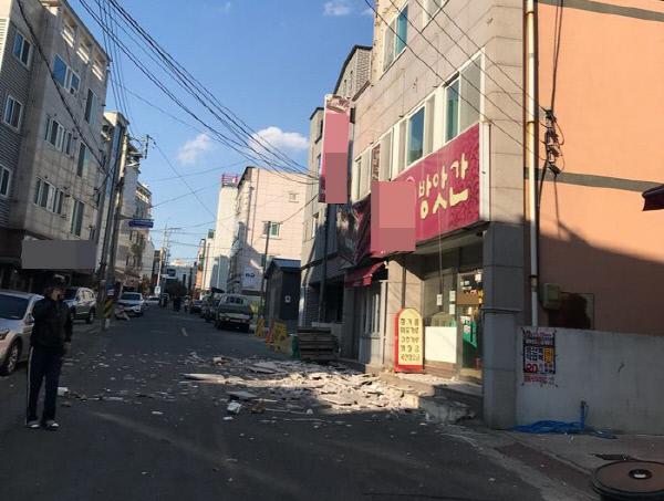 방금 부산 해운대 지진이. . !! 포항 5.5지진 발생