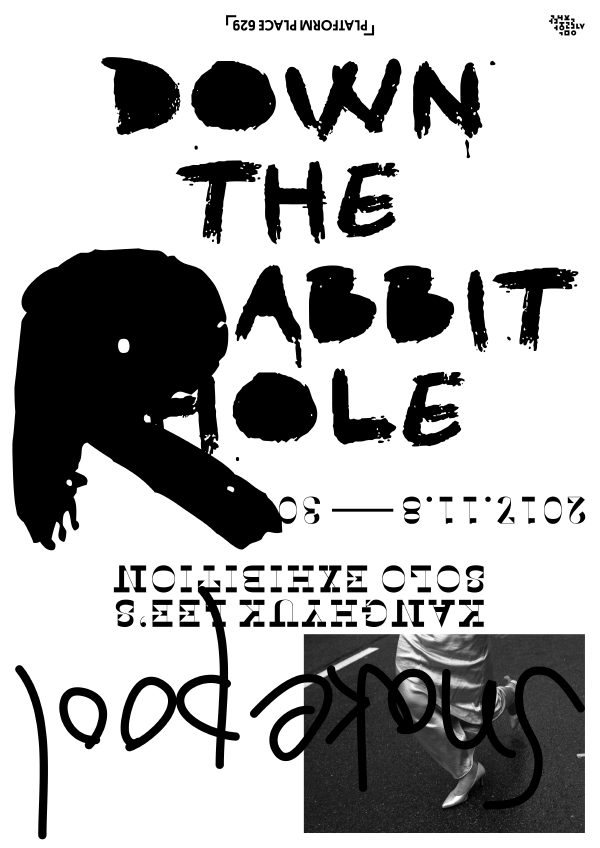 Snakepool: Down the Rabbit Hole