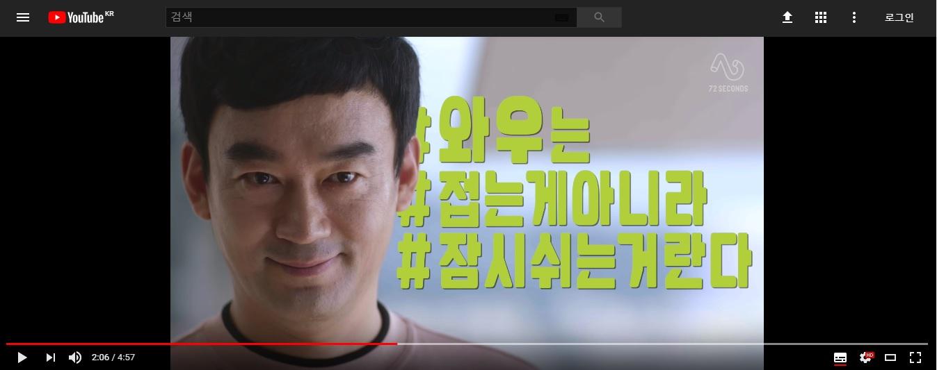 [WOW][스포일러]태구드라마X와우 7~9화 감상평