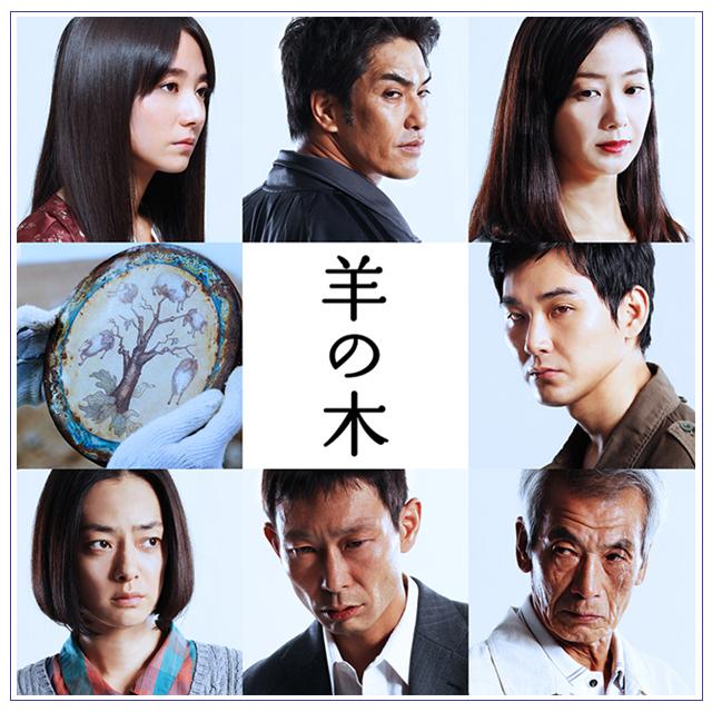 공무원 모습의 니시키도 료를 전 살인범이 둘러싸는....