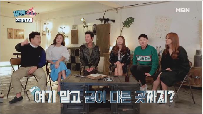 '비행소녀' 윤정수 첫비행 조미령 이태임 허지웅 ..