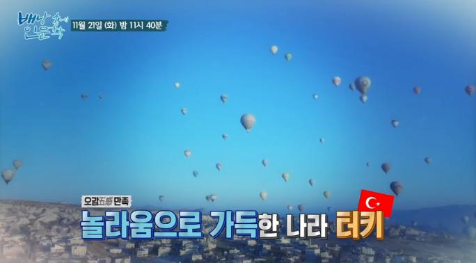 <배낭속의 인문학> 정진홍교수 이채영 문명의 배..
