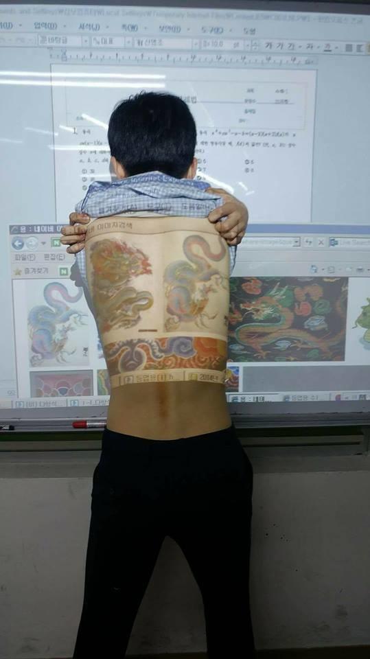 특이점온 문신!!!