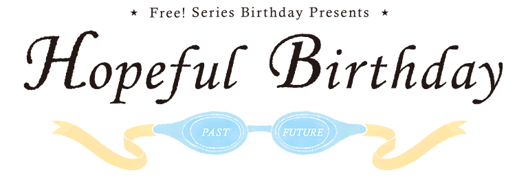 -Free! Series Birthday Presents- Hopeful Bi..