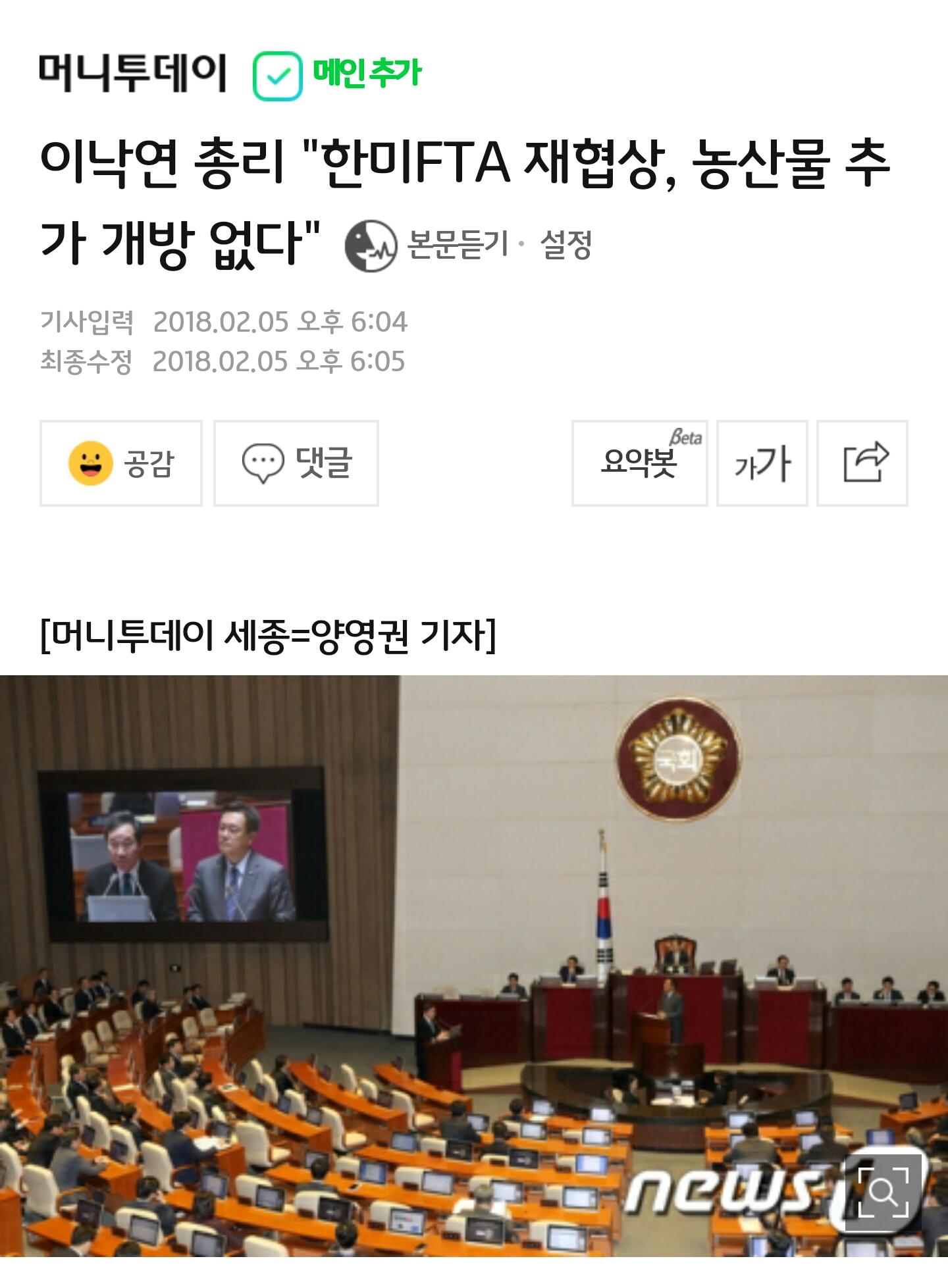 김정민 박사의 경고 1개가 현살화되다
