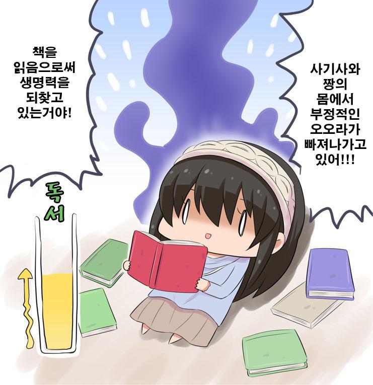 [신데]책 읽는 후미카, 초밥, 나나의 고민