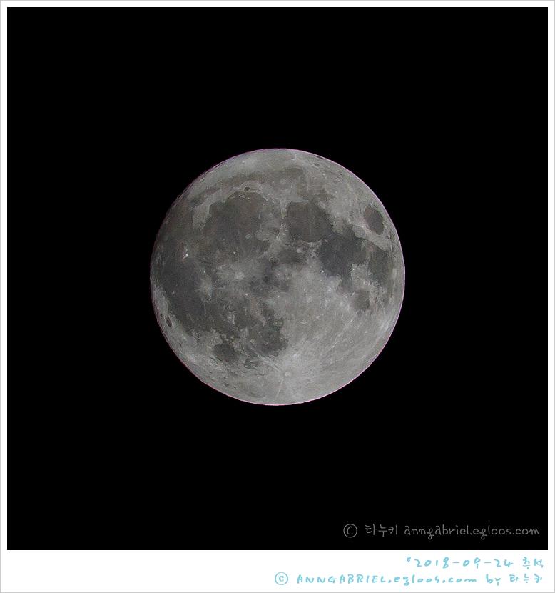 2018 추석 보름달